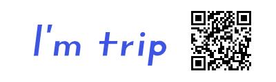 国際線チケットを24時間格安で手軽に手配できる!I'm trip(アイムトリップ)をご利用ください。